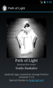 Path_of_Light,_de_XS_Gamebooks